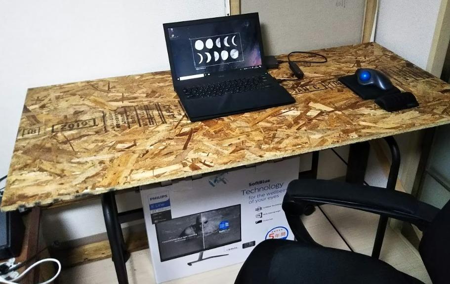 パソコン 台 diy