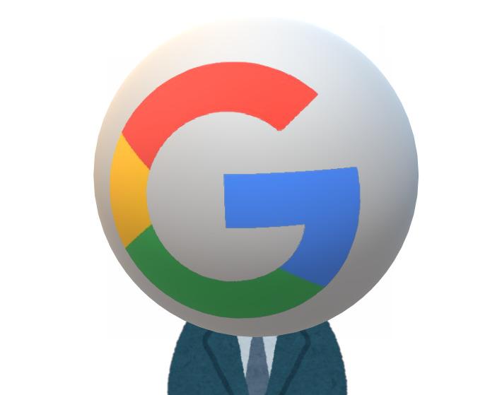 Google様