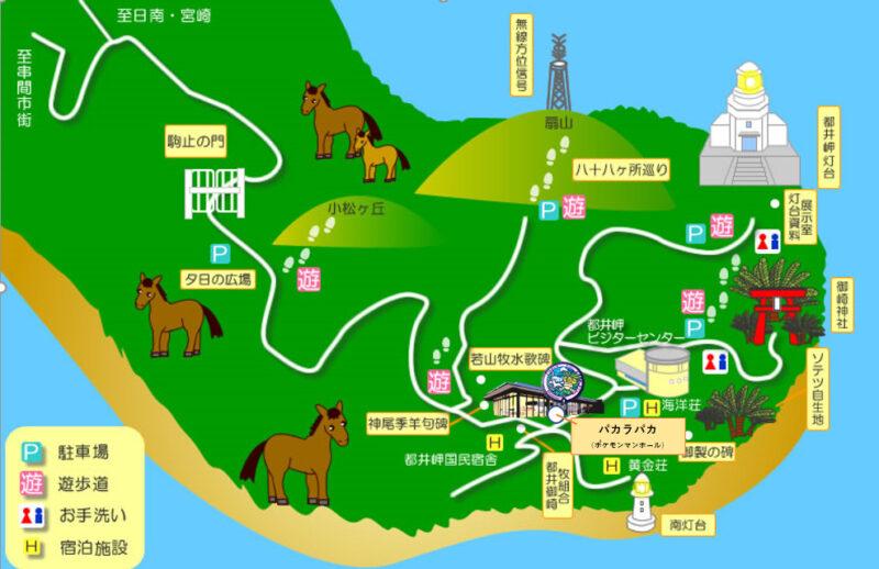 都井岬 最新地図 ポケモンマンホール